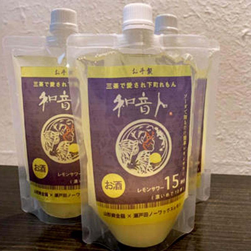 無添加 手作りのレモンサワー
