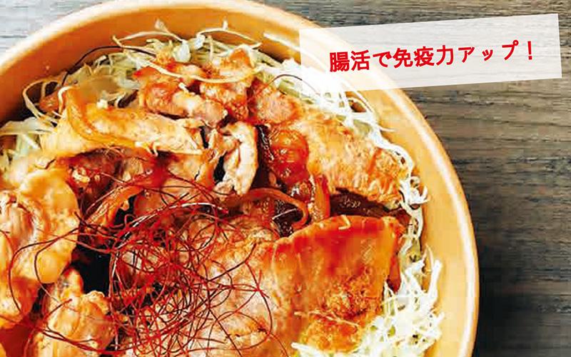 A.山形産月山モルトポークの生姜焼き丼